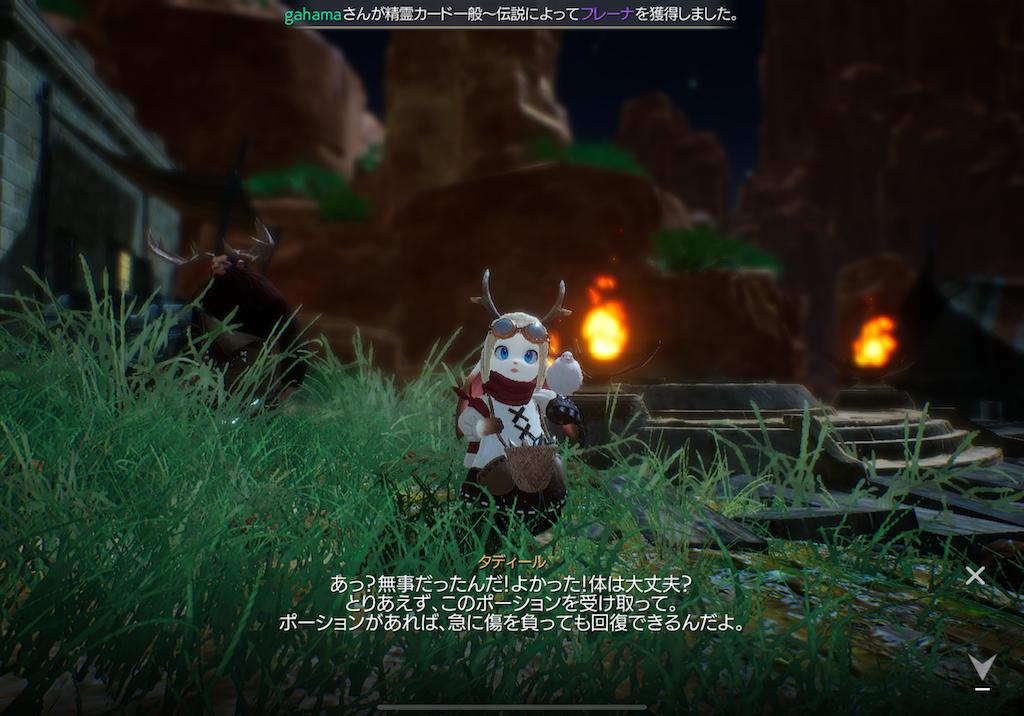 f:id:dedashidake:20200425173255p:image