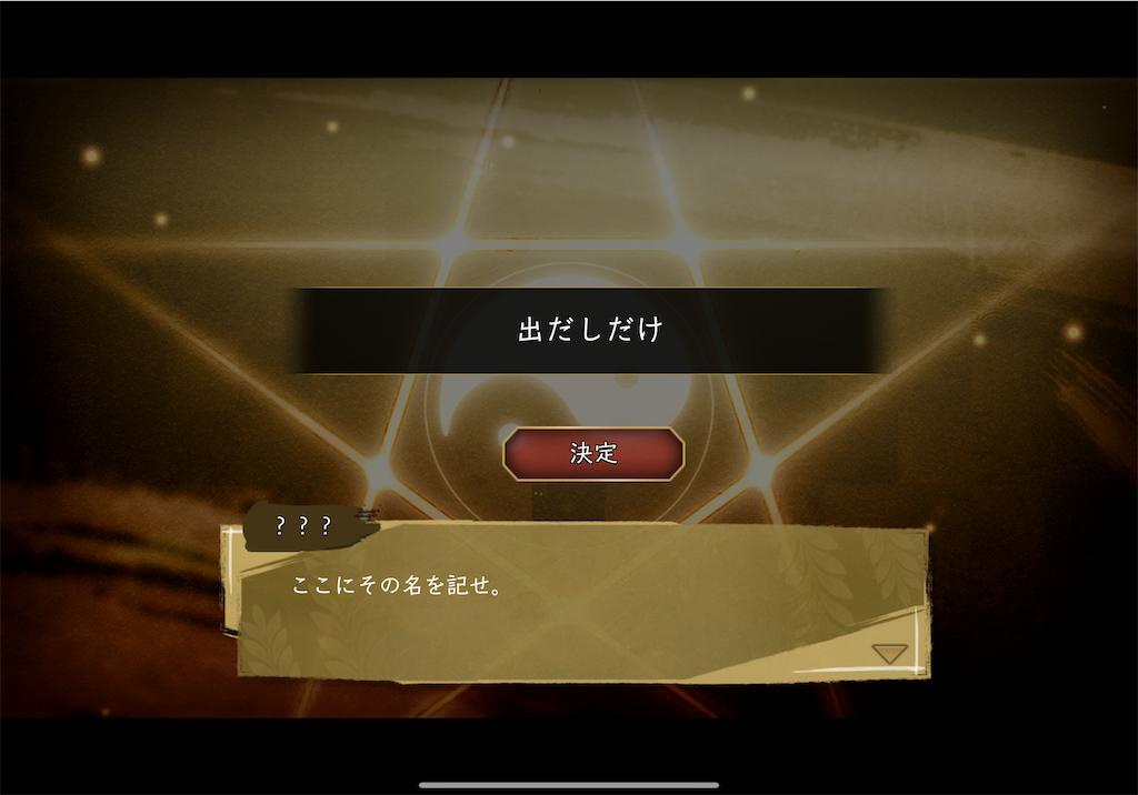 f:id:dedashidake:20200426181919p:image