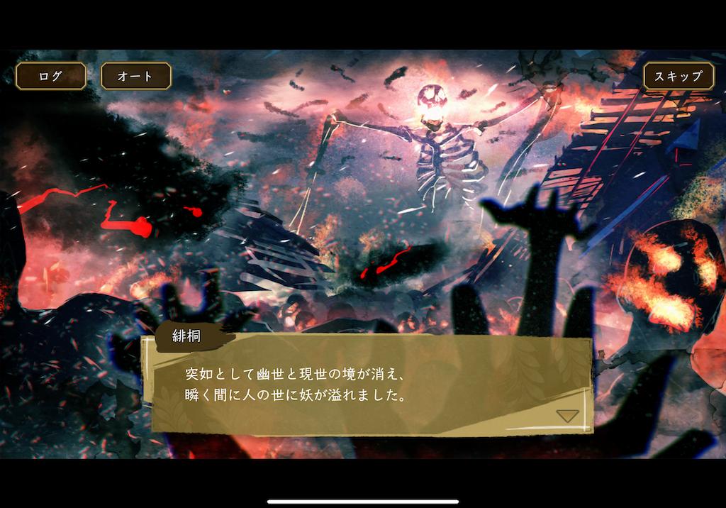 f:id:dedashidake:20200426183158p:image