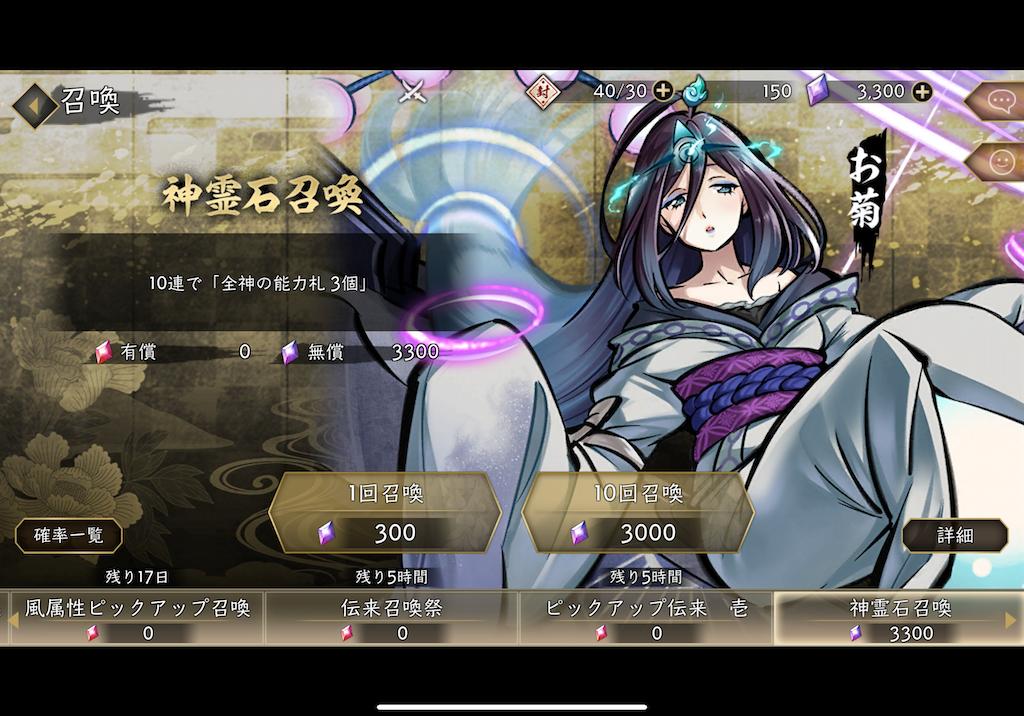 f:id:dedashidake:20200426184545p:image