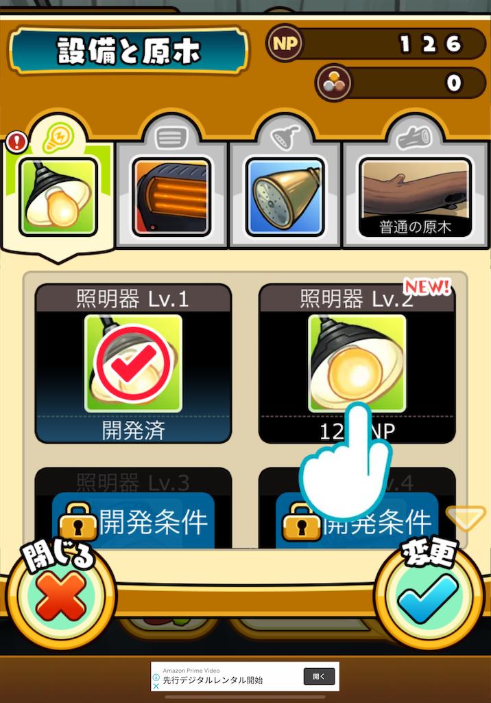 f:id:dedashidake:20200428202919p:image