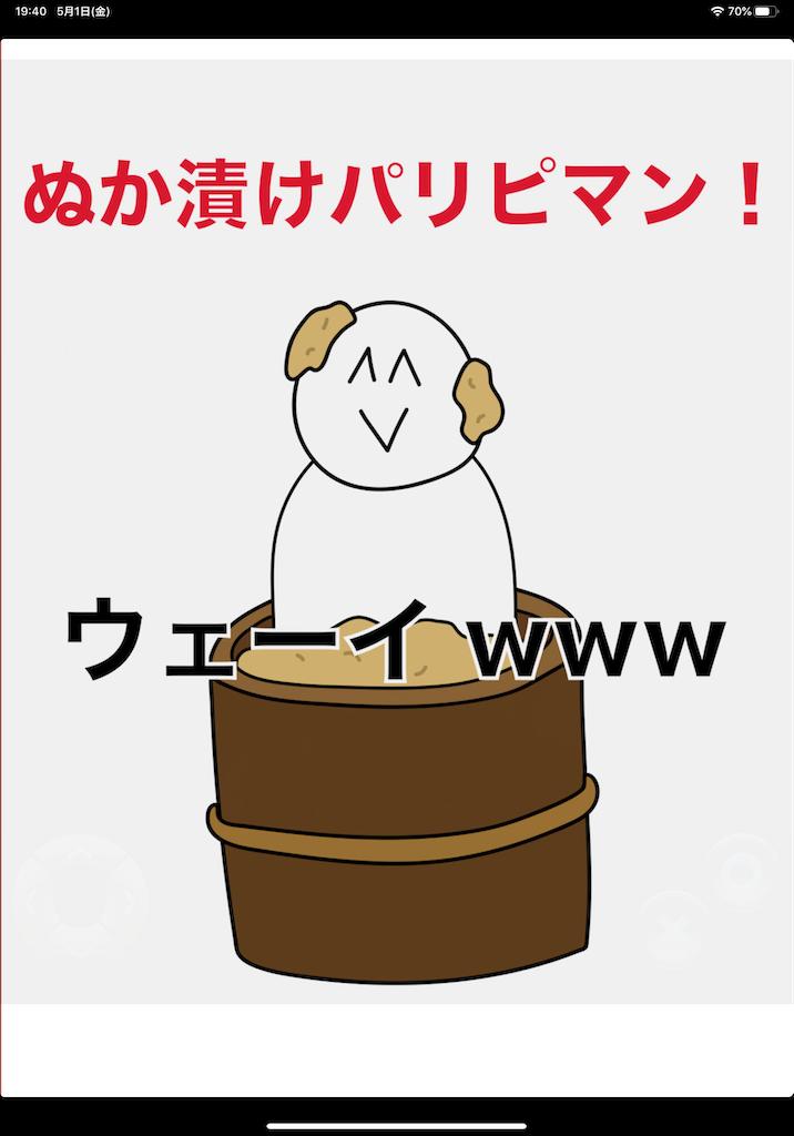 f:id:dedashidake:20200501195250p:image