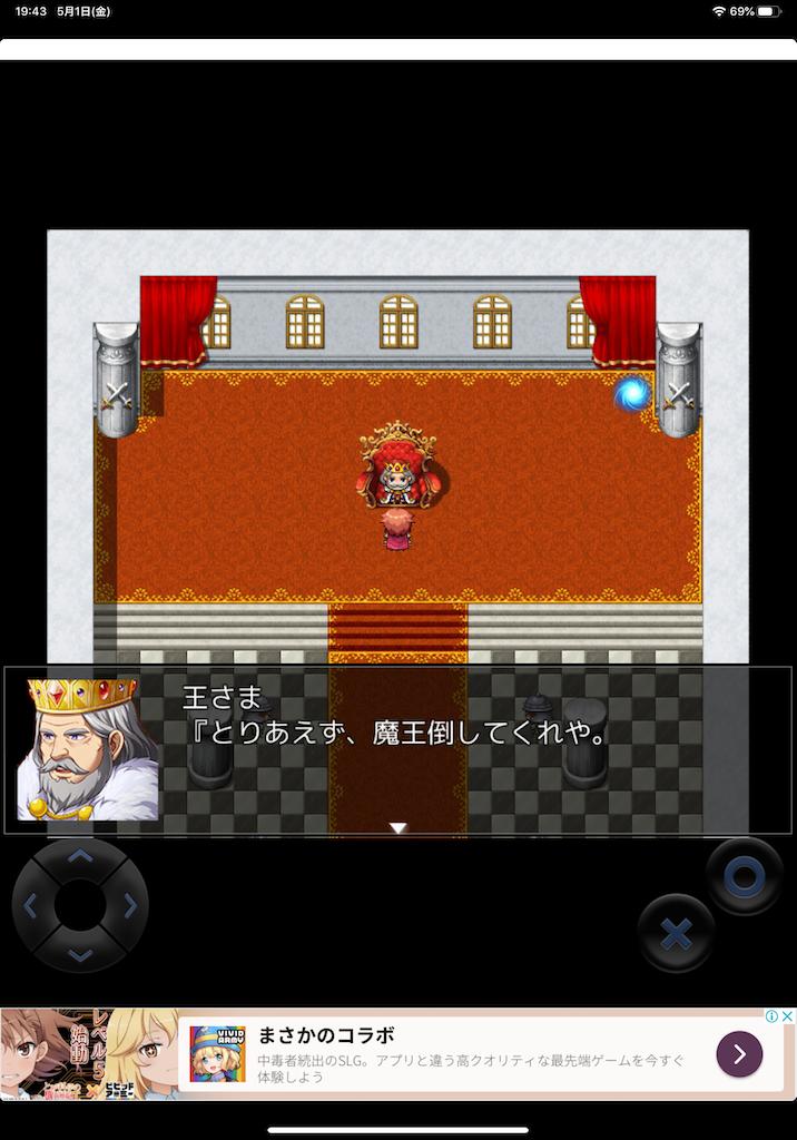 f:id:dedashidake:20200501200729p:image