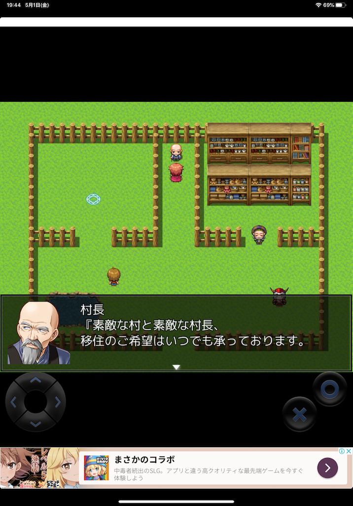 f:id:dedashidake:20200501201132p:image