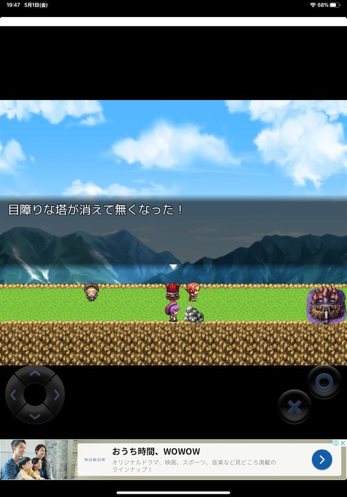 f:id:dedashidake:20200501201535p:image