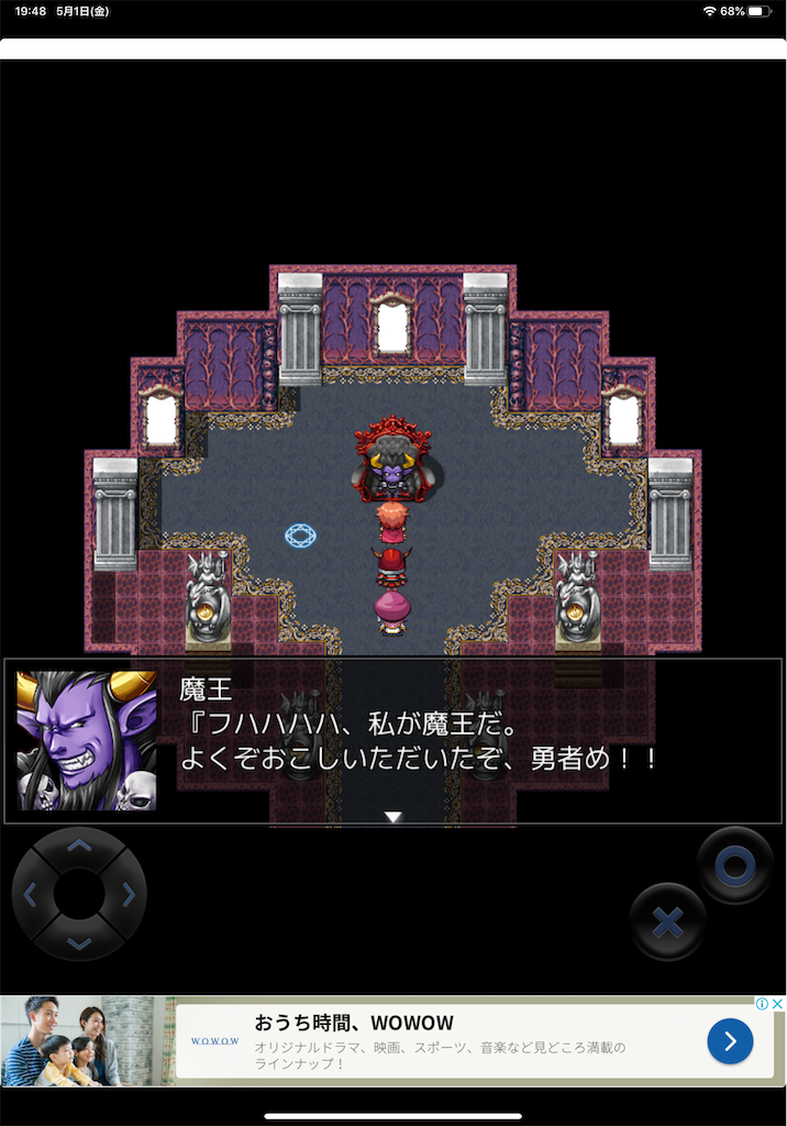 f:id:dedashidake:20200501201746p:image