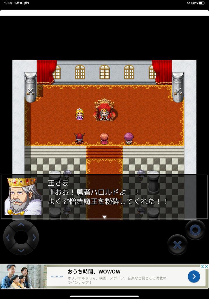 f:id:dedashidake:20200501202112p:image
