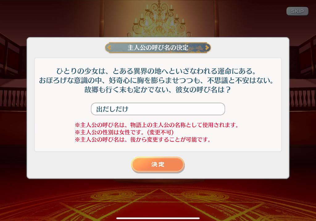 f:id:dedashidake:20200504171125p:image