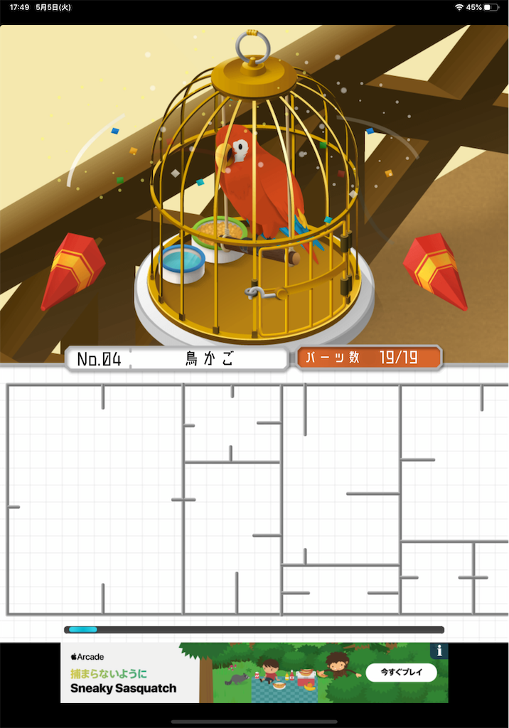 f:id:dedashidake:20200505180201p:image