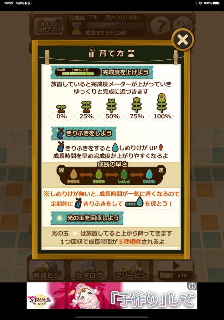 f:id:dedashidake:20200506172859p:image