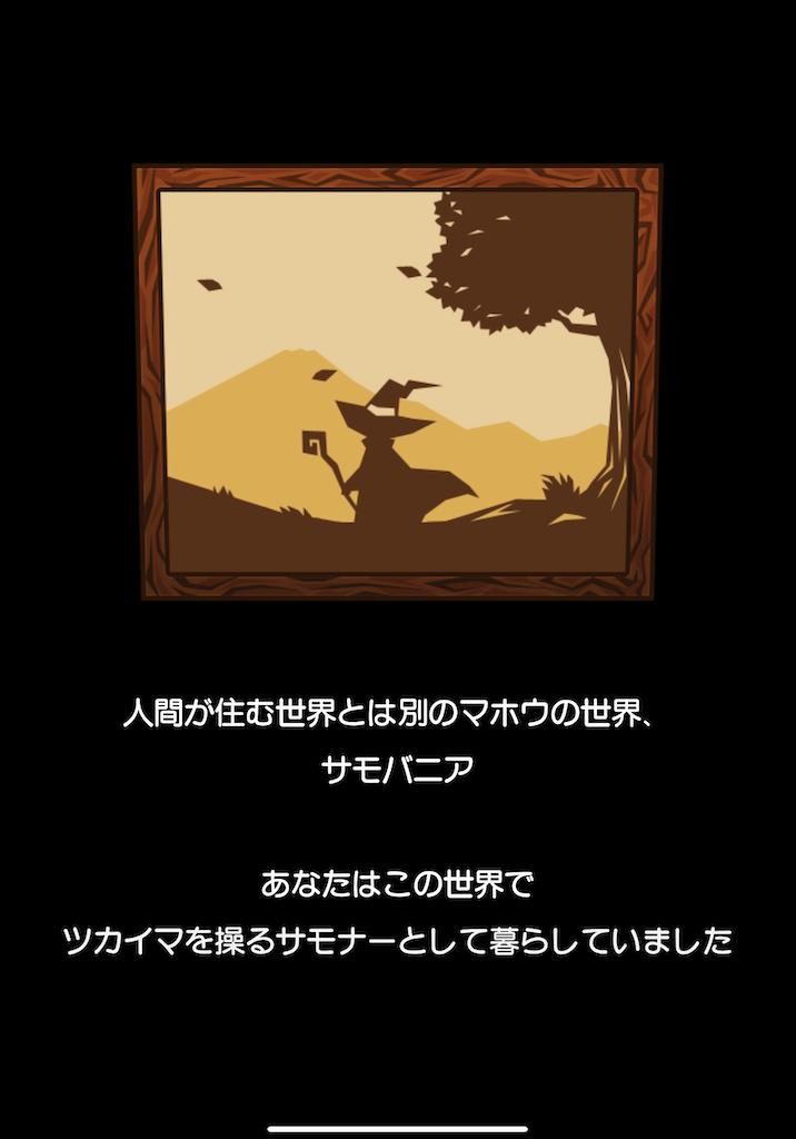 f:id:dedashidake:20200508190747p:image