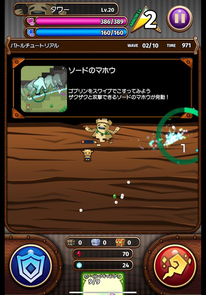 f:id:dedashidake:20200508191741p:image