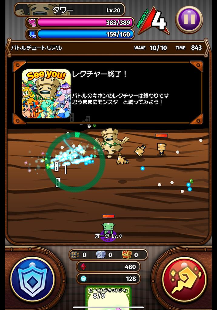 f:id:dedashidake:20200508192043p:image