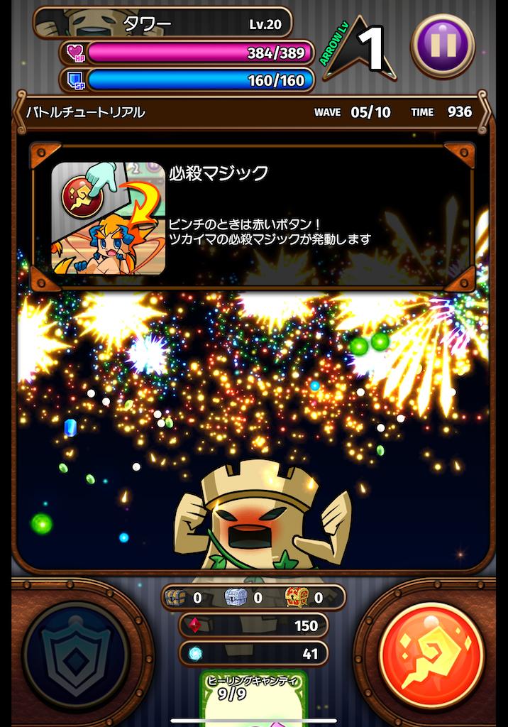 f:id:dedashidake:20200508192415p:image