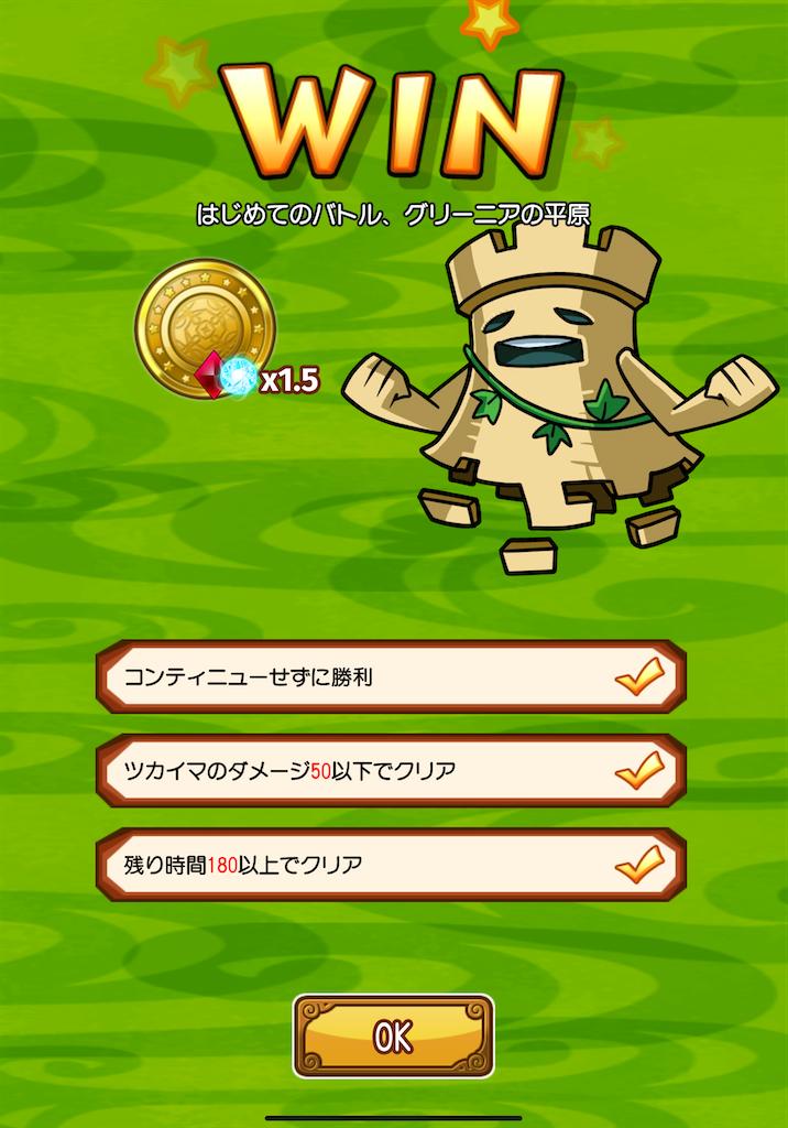 f:id:dedashidake:20200508193745p:image