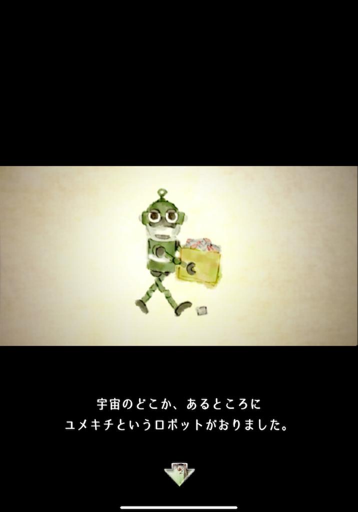 f:id:dedashidake:20200510175154p:image