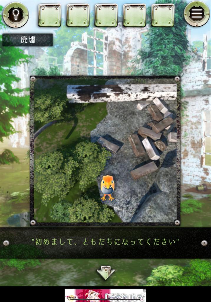 f:id:dedashidake:20200510180235p:image