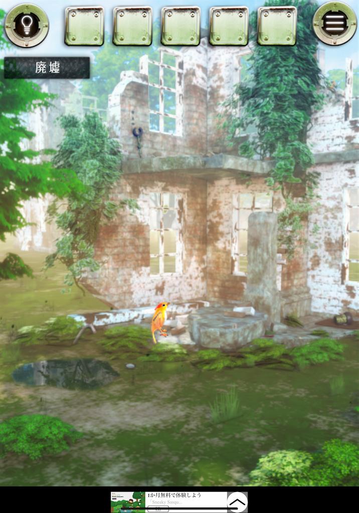 f:id:dedashidake:20200510180734p:image