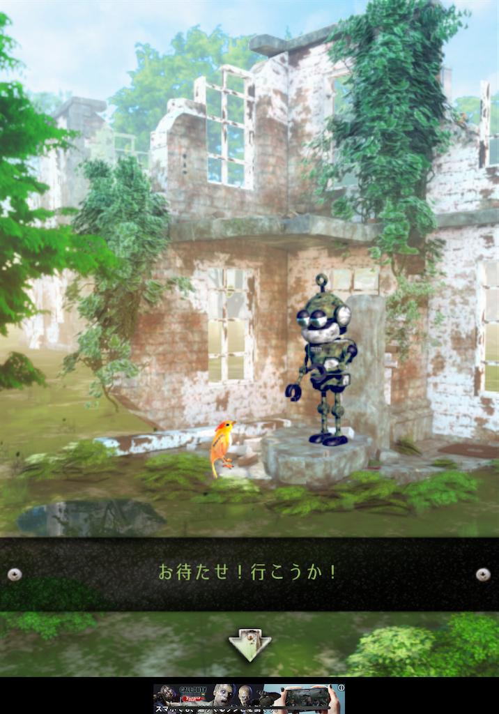 f:id:dedashidake:20200510180915p:image