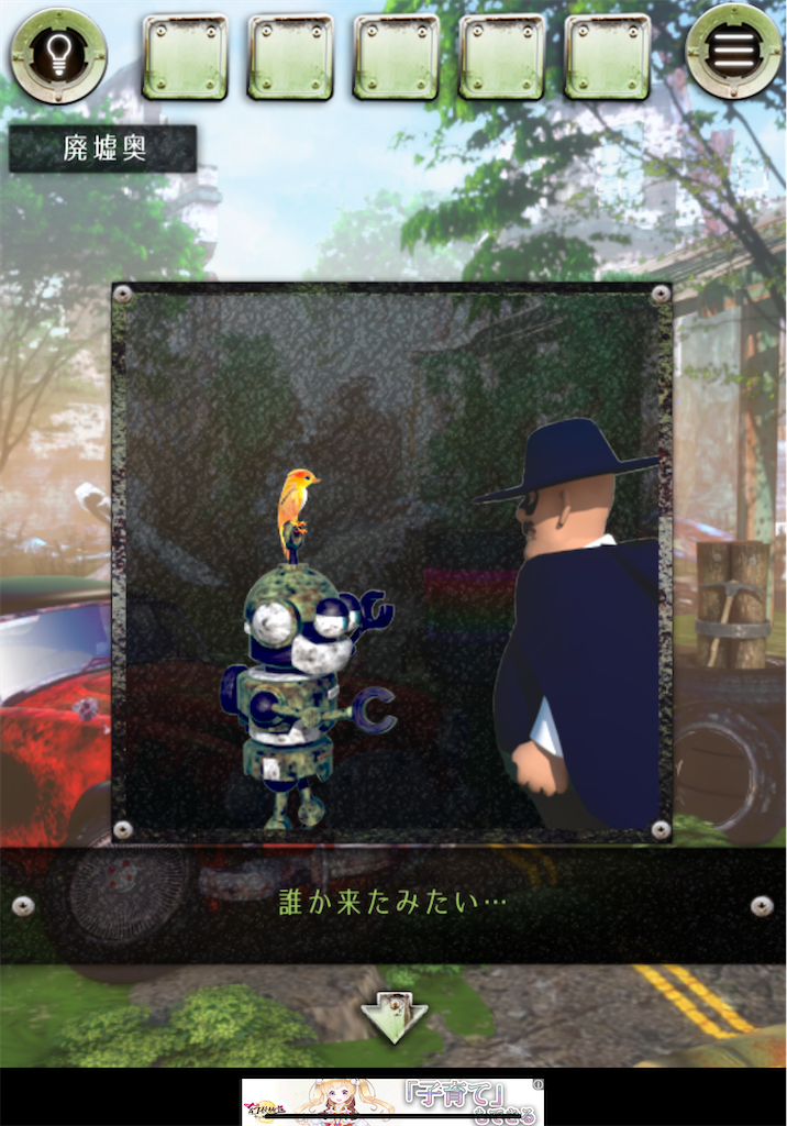 f:id:dedashidake:20200510181839p:image