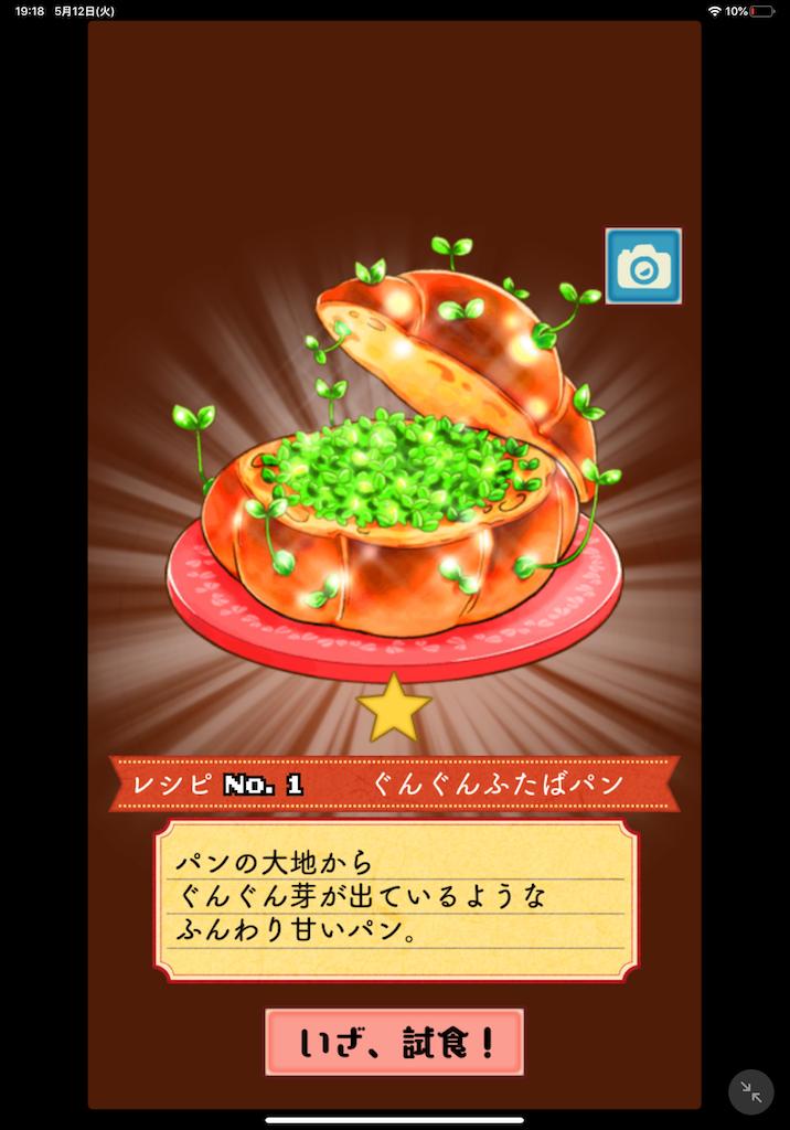 f:id:dedashidake:20200512200230p:image