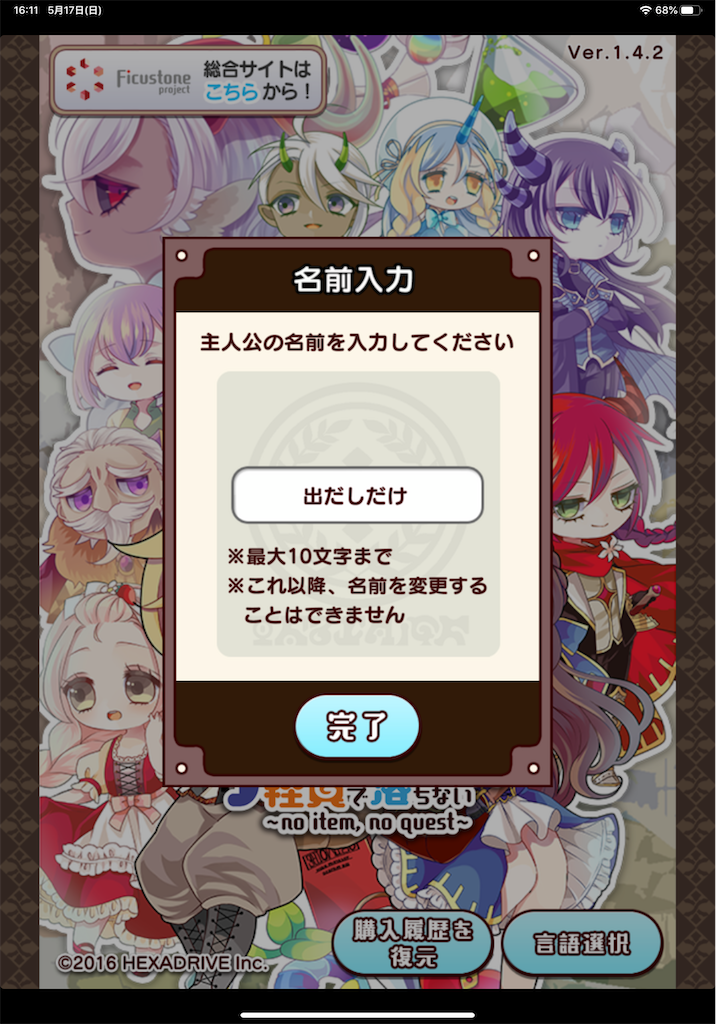f:id:dedashidake:20200517163422p:image