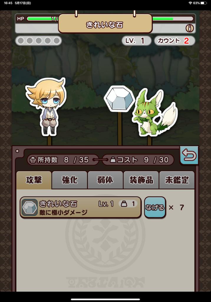 f:id:dedashidake:20200517164556p:image