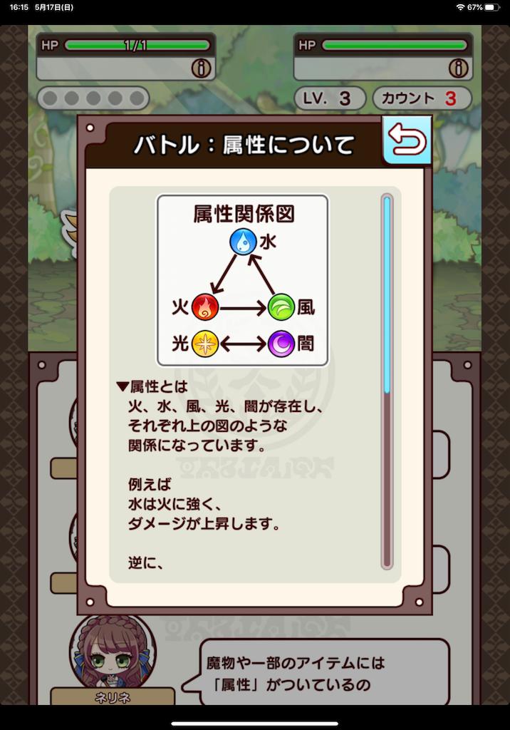 f:id:dedashidake:20200517164742p:image