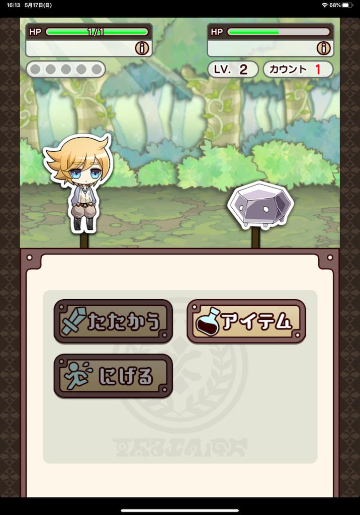 f:id:dedashidake:20200517164905p:image