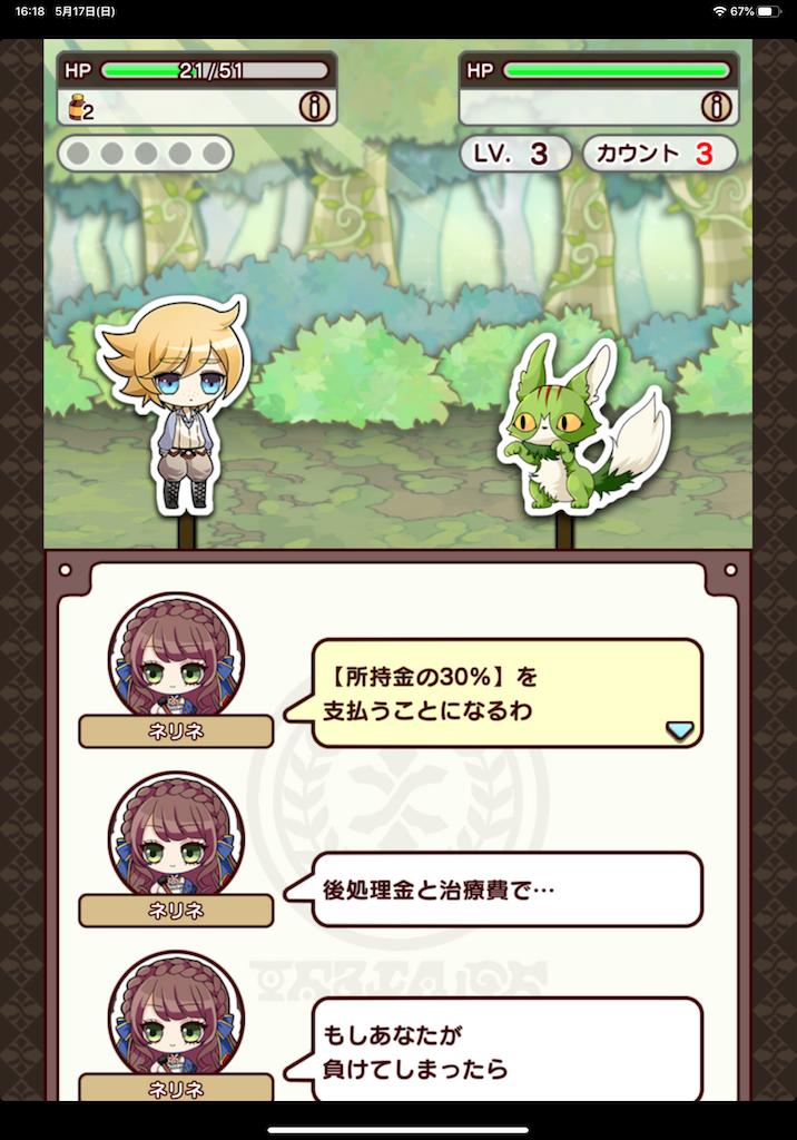 f:id:dedashidake:20200517165939p:image