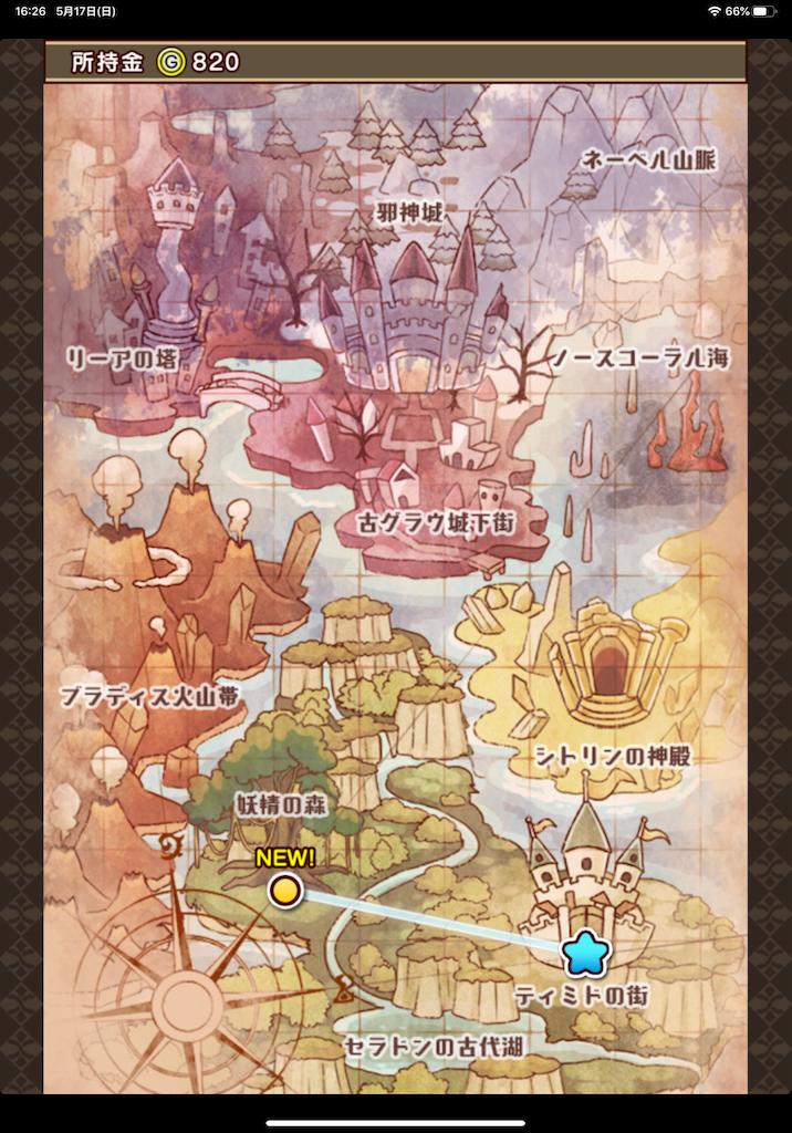 f:id:dedashidake:20200517170317p:image