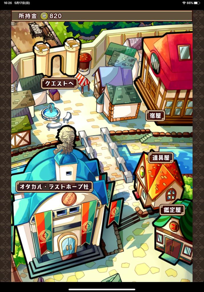 f:id:dedashidake:20200517170631p:image