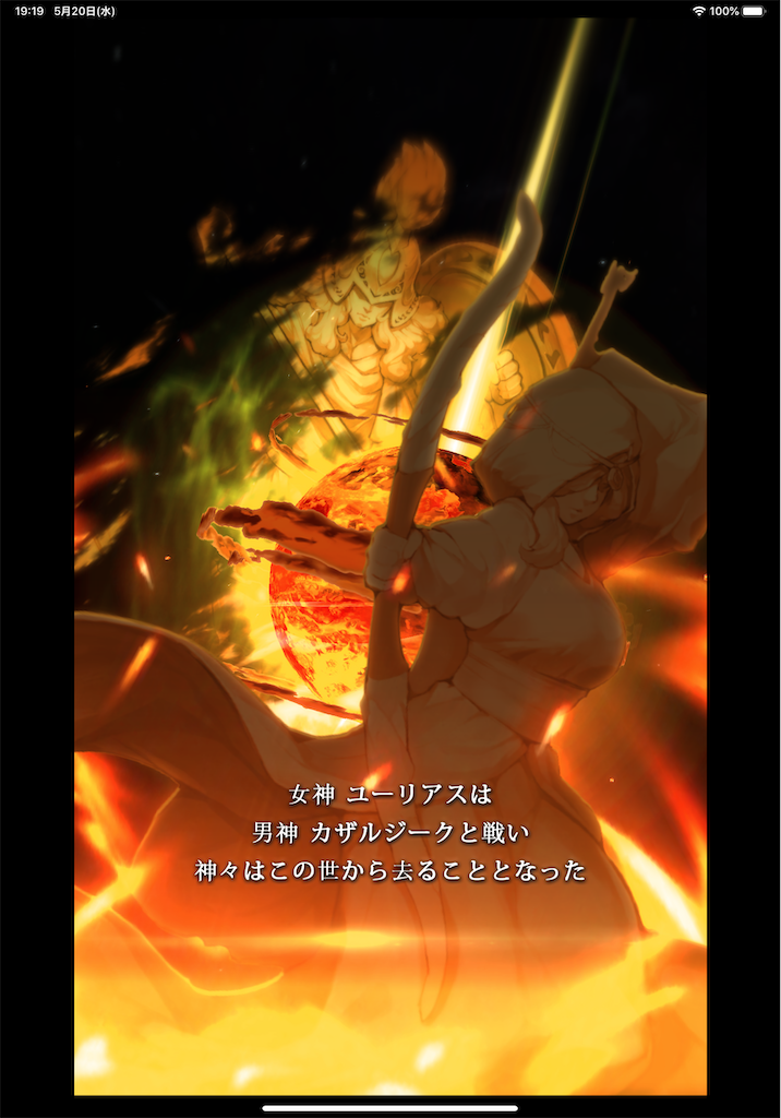 f:id:dedashidake:20200520195813p:image