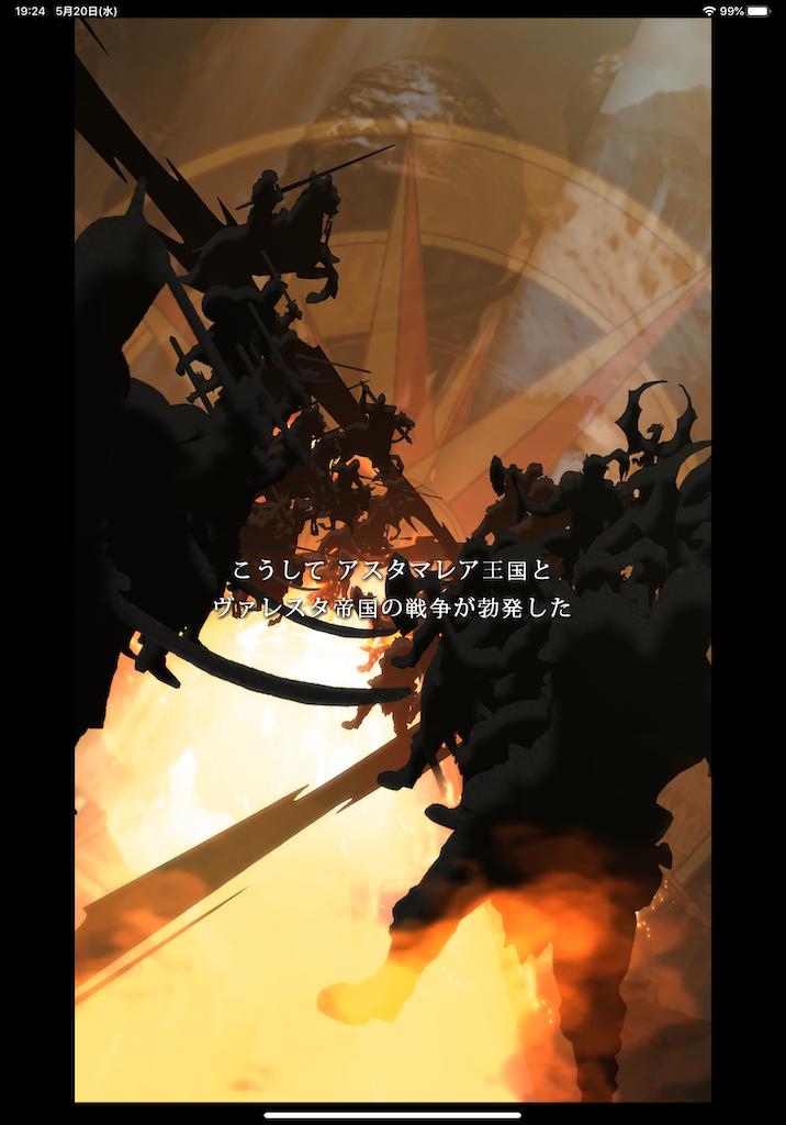 f:id:dedashidake:20200520200829p:image