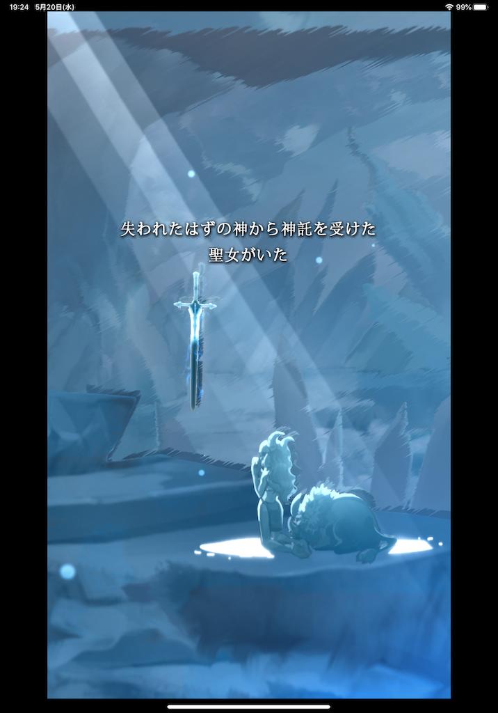 f:id:dedashidake:20200520201558p:image