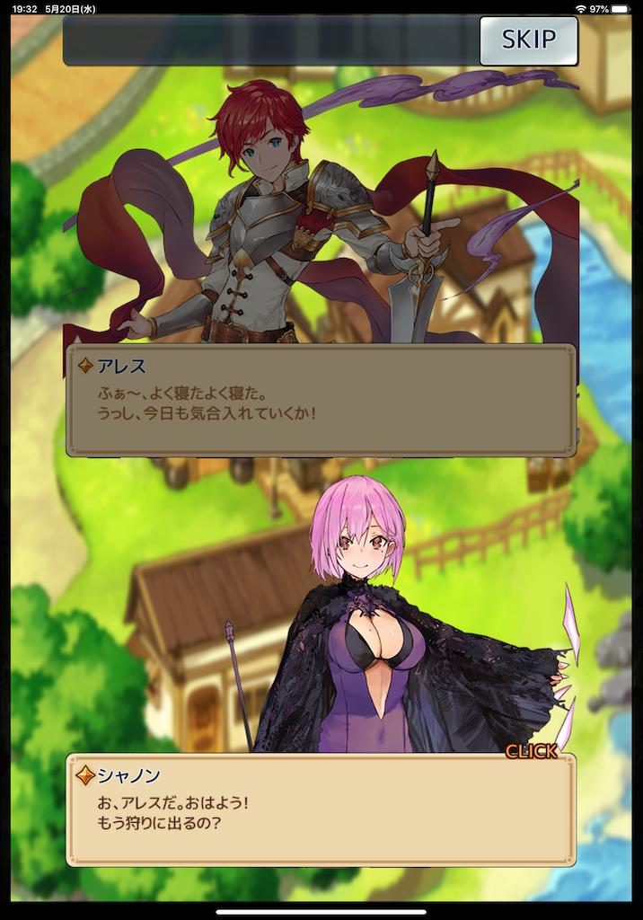 f:id:dedashidake:20200520202254p:image