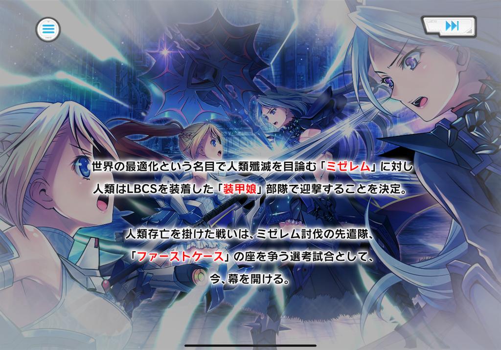 f:id:dedashidake:20200521191220p:image