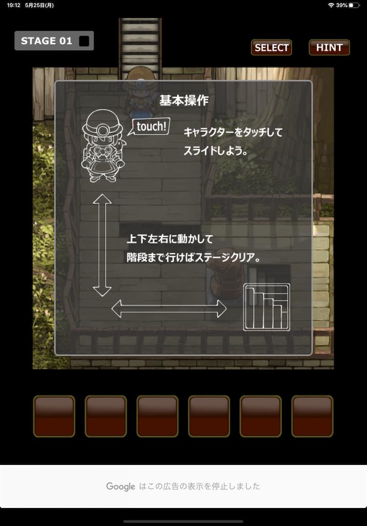 f:id:dedashidake:20200525194004p:image