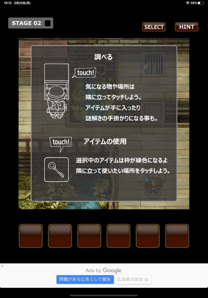 f:id:dedashidake:20200525194256p:image