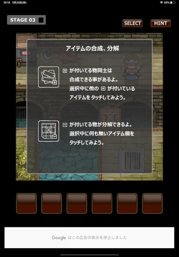 f:id:dedashidake:20200525194544p:image