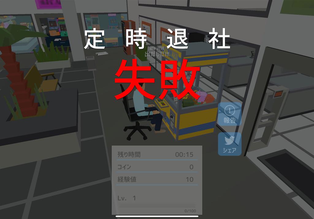 f:id:dedashidake:20200527193950p:image