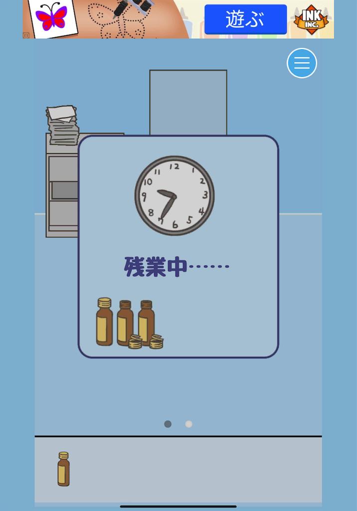 f:id:dedashidake:20200528162042p:image