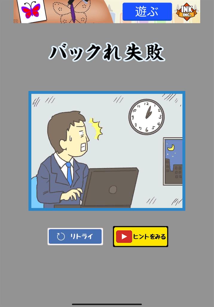 f:id:dedashidake:20200528162103p:image