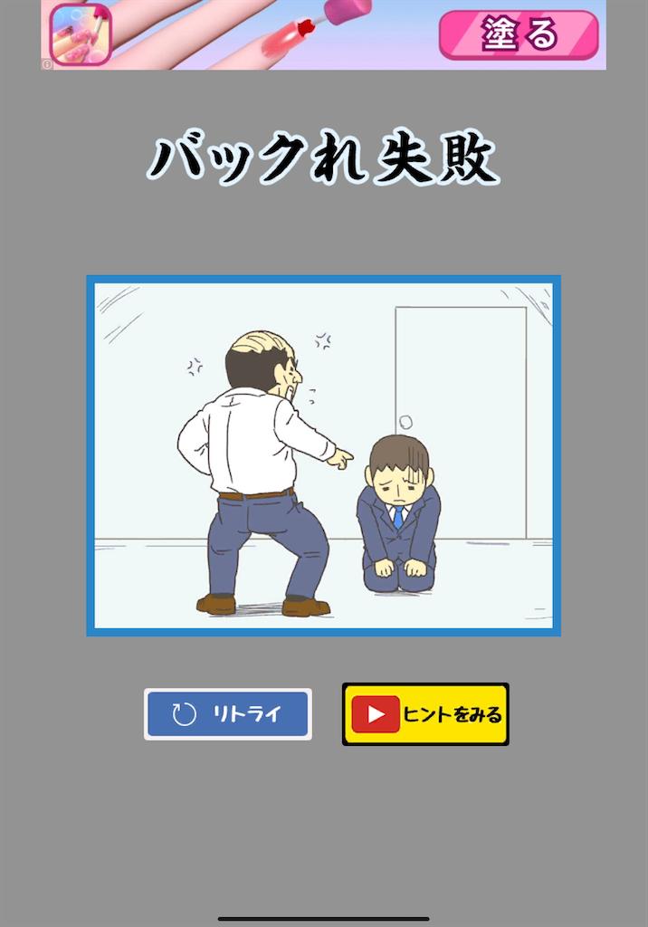f:id:dedashidake:20200528162540p:image