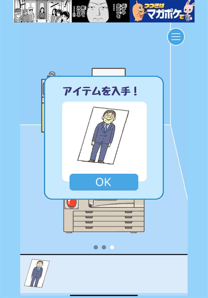 f:id:dedashidake:20200528162855p:image