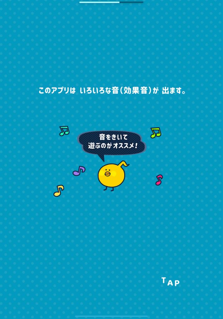 f:id:dedashidake:20200529190935p:image