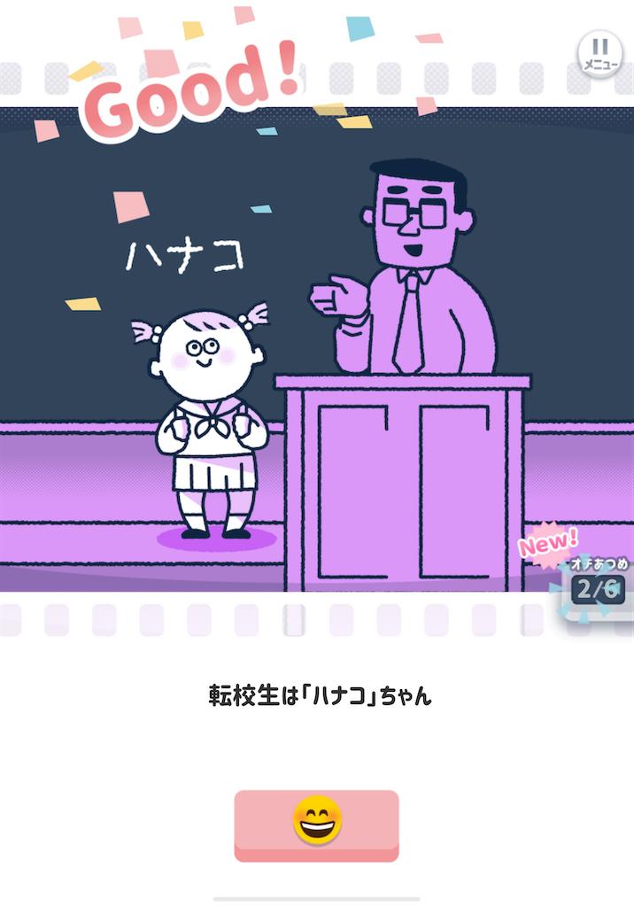 f:id:dedashidake:20200529200537p:image