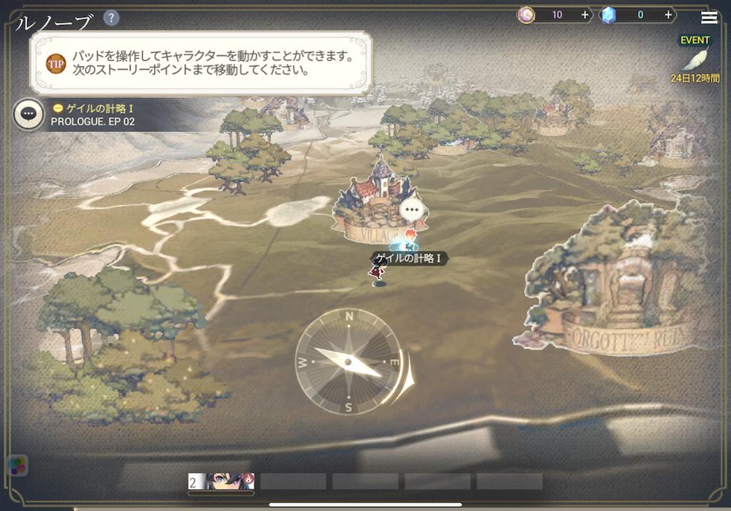 f:id:dedashidake:20200530174509p:image