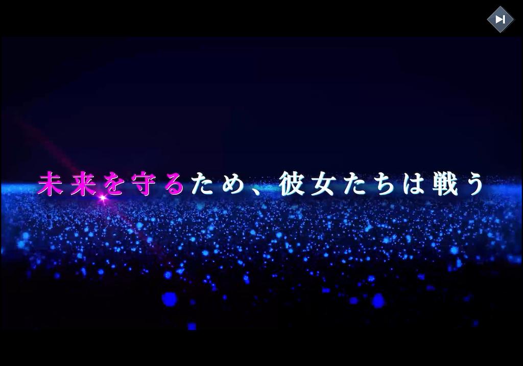 f:id:dedashidake:20200601185434p:image