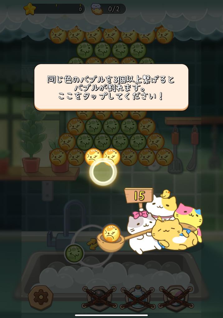 f:id:dedashidake:20200603191747p:image